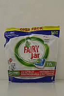 Капсулы для посудомоечных машин Fairy Jar All-in-1, 115 шт