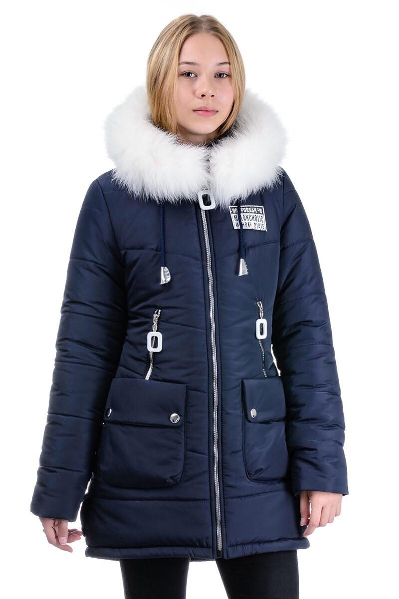 """Зимняя куртка """"Корона"""" темно-синий+белый"""