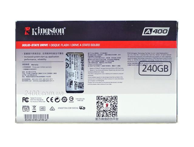 ссд-для-ноутбука-диск-240 гб