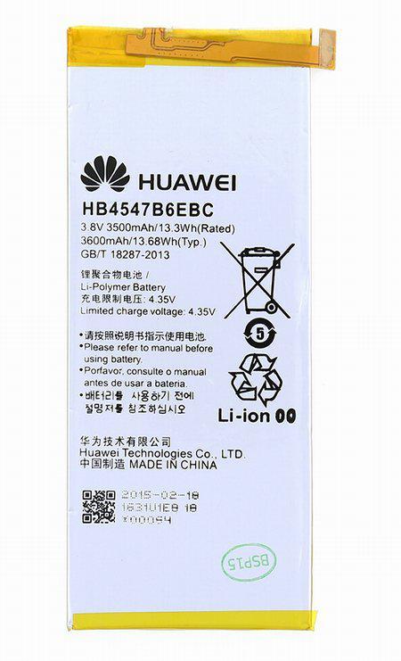 Аккумулятор Huawei HB4547B6EBC (Huawei Honor 6 Plus/Honor 6X), 3600 mAh Оригинал
