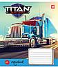 Тетрадь 12 листов клетка TITAN TRUCK