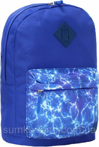 Молодежный рюкзак унисекс Bagland W/R 17 л (цвет электрик 127) размер 38*29*15 см