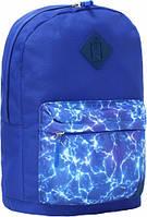 Молодежный рюкзак унисекс Bagland W/R 17 л (цвет электрик 127) размер 38*29*15 см, фото 1