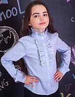 Школьная блузка со стойкой и жабо 152 голубой