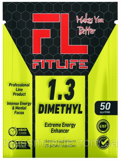 Герань FitLife Professional 1.3 Dimethyl 20 caps