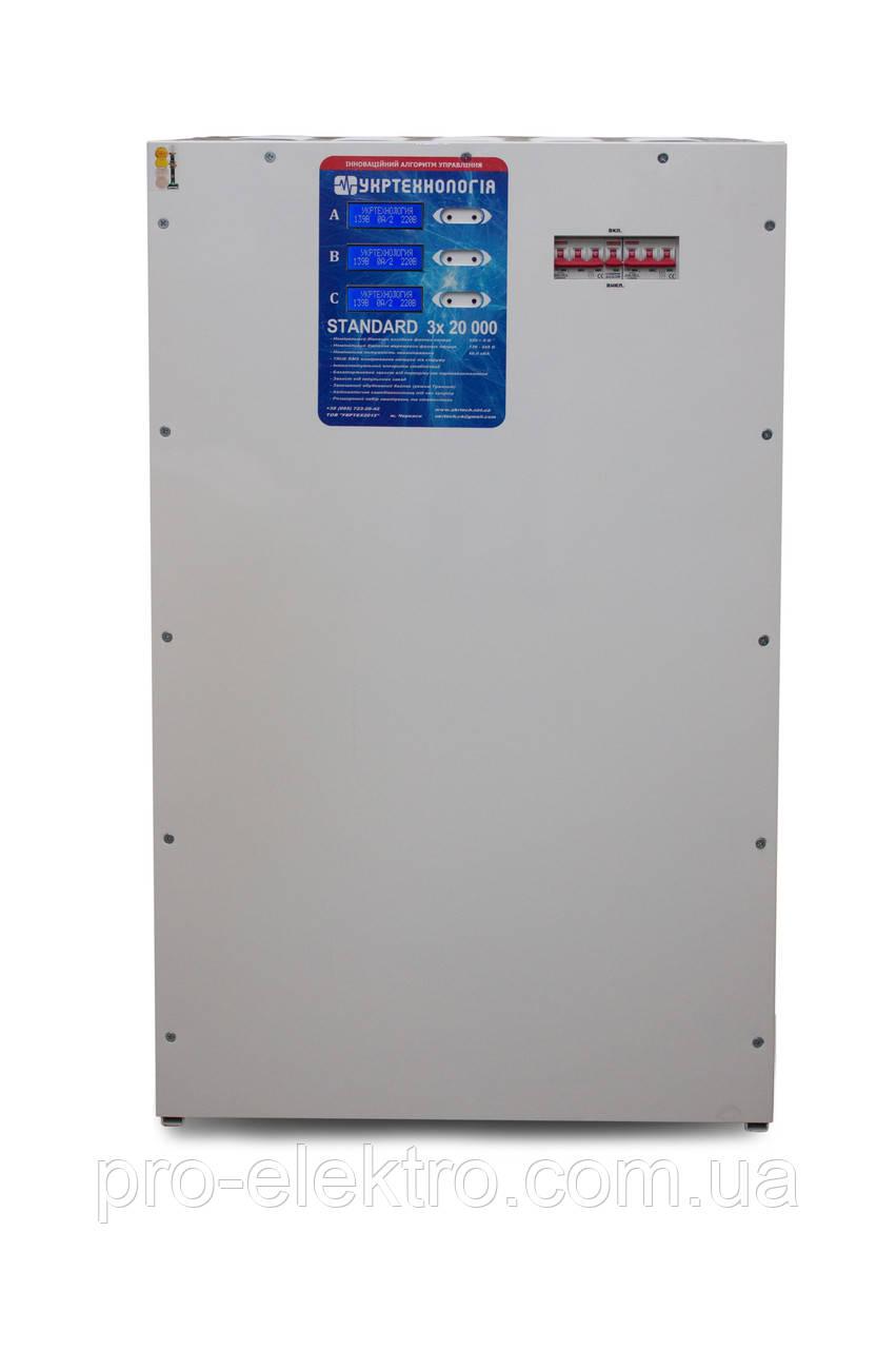 """Стабилизатор напряжения """"Укртехнология"""" UNIVERSAL 12000x3"""