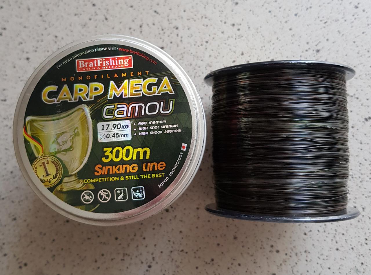 Леска рыболовная BratFishing carp mega camou 300m 0,45мм