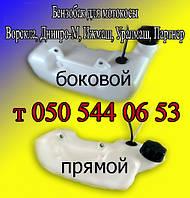 Бензобак для мотокосы Ворскла, Днипро-М, Уралмаш, Ижмаш, Партнер