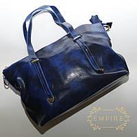 Кожаная вместительная сумка ( не zara, mango, Gucci, Louis Vuitton )