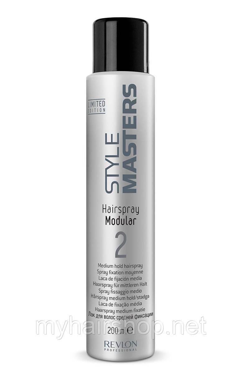 Лак переменной фиксации Revlon Professional Modulator Hairspray-2 200 мл