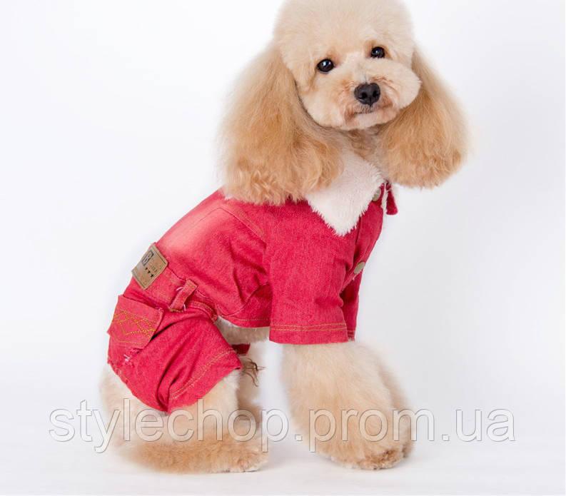 Комбинезон зимний вельветовый для собак