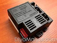 Блок управления детского электромобиля JR-RX-12V Черный