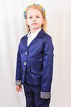 Школьная форма для девочек красивый модный синий пиджак р. 122-158 Польша Jantex