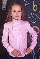 Школьная блузочка со стойкой мод.2037 в розовом