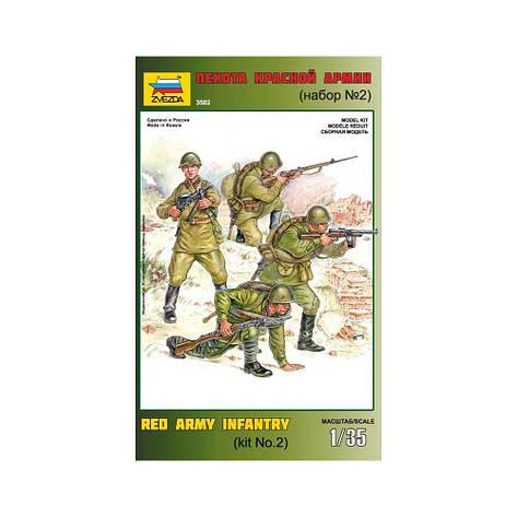 Набор пластиковых фигур в масштабе 1/35. Пехота Красной Армии (№2). ZVEZDA 3502, фото 2