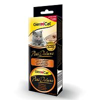 GimCat Pate Deluxe 3х21г - паштет с мясом домашней птицы для кошек