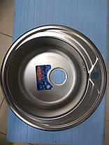 Уценка! Мойка CRISTAL круглая врезная 510x180 SATIN, фото 3