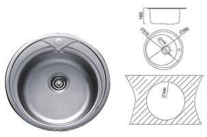 Уценка! Мойка CRISTAL круглая врезная 510x180 SATIN, фото 2