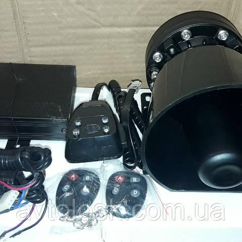 СГУ-Крякалка 300 watt