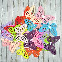 Набор бабочек с бусинкой, 25 элементов