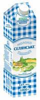 """Молоко """"Селянське"""" ультрапастеризованное, 2,5%, 950 г"""