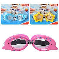 Детские очки для плавания с ультрафиолетовой защитой