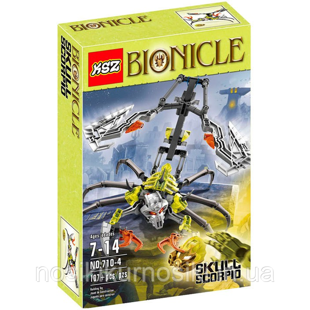 Конструктор KSZ Bionicle Череп скорпион деталей 107+