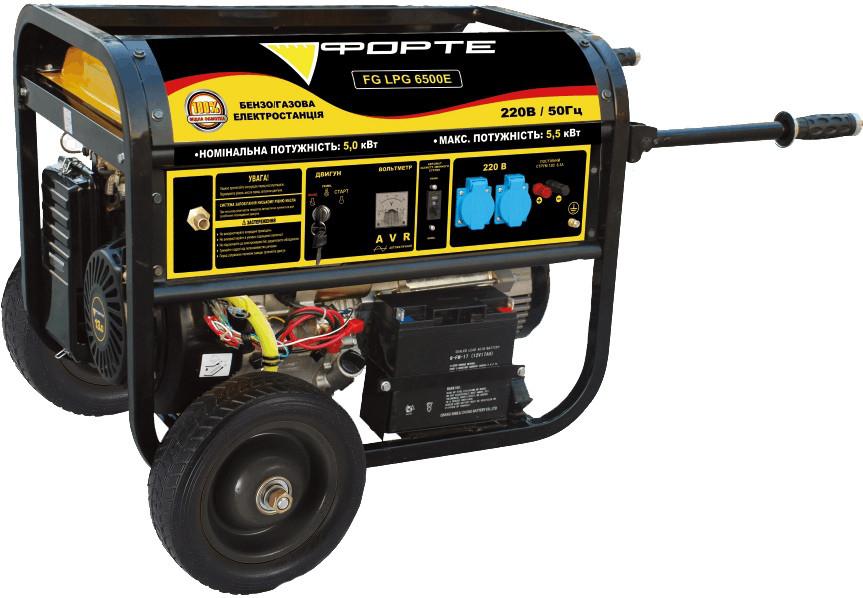 Генератор газ/бензин Forte FG LPG 6500