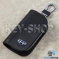 Ключница карманная (кожаная, черная, с узором, на молнии, с карабином, с кольцом) логотип авто Geely (Джили)