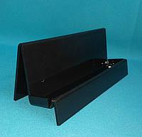 Подставка для портмоне черная