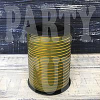 Лента для шаров оливковая с золотой полоской, 228м