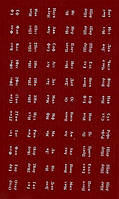Метки для Библии, цвет: бордовый