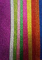 Фоамиран А4 С ГЛИТЕРОМ  микс цветов 1,5мм/10 листов(20х30см)