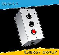Пост кнопочный ПК-3 металл