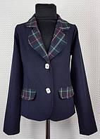 Пиджак детский школьный темно-синий с клеткой 146,152,158см костюмная ткань