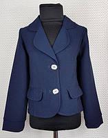 Пиджак детский школьный темно-синий 122,146,146,152,152см костюмная ткань бант сзади