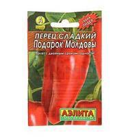 Насіння перець солодкий Подарок Молдови, 0,3г 10