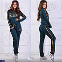 Женский модный костюм, фото 6