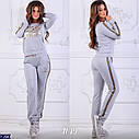 Женский модный костюм, фото 7