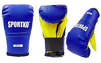 Перчатки боксерские детские Кожвинил SPORTKO PD-2-B(4) (реплика)