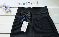 Школьная юбка для девочки  на рост 116-152 см