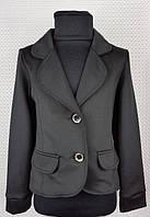 Пиджак детский школьный чёрный 128см дайвинг бант сзади