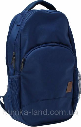 Качественный синй рюкзак унисекс Bagland UltraMax 20л размер 48*28*15 см