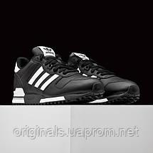 Мужские кожаные кроссовки Adidas Originlas ZX 700 G63499, фото 2