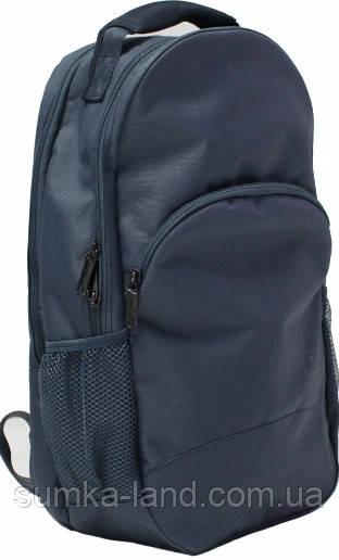 Качественный серый рюкзак унисекс Bagland UltraMax 20л размер 48*28*15 см