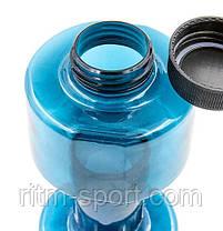 Бутылка для воды Гантель 760 мл , фото 3