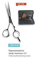 Парикмахерские ножницы профессиональные SPL 90016 -55, фото 1