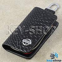 """Ключница карманная (черная, """"змеиная кожа"""", на молнии, с карабином, с кольцом), логотип авто Nissan (Ниссан)"""