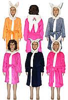 Халат махровый 01265 Зайчик с ушками детский, подростковый, р.р.26-38