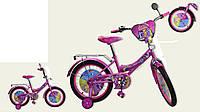 """Велосипед двухколесный 12 дюймов """"Best Friends"""" со звонком, зеркалом и страховочными колесами"""